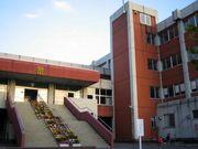 秋田市立泉中学校