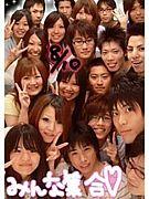 2006年卒業 木刈中元3-5