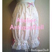 Atelier AntiqueDoll