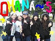 〜アカペラ OHANA'S〜