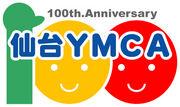 仙台YMCA談話室