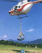 ヘリコプターに乗ったことある人