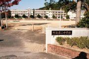 阿南市立阿南第二中学校