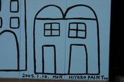 HIYOKO PAINT.co