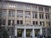 早稲商(早稲田大学商学部etc.)