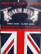 CALM BOX(カームボックス)