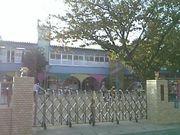 小鳩幼稚園