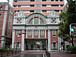 大阪工業大学2012年新入生