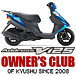 V125 OWNER'S CLUB OF KYUSHU