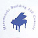 丸の内ピアニスト