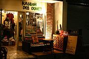 カスバ −KASBAH DES DUNES−
