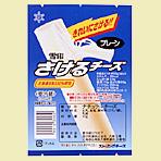 雪印さけるチーズ(プレーン)