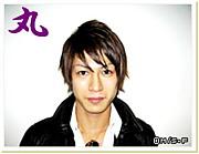 【丸】山敦史
