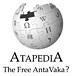 Atapedia【アタペディア】