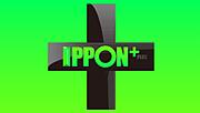 IPPON プラス