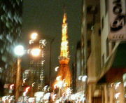 熊野人南部人in日本