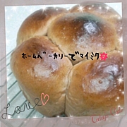 ホームベーカリーでパン友★