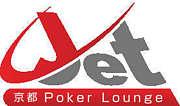 JET 京都PokerLounge