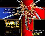 WAR of the GRAIL