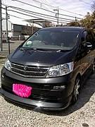 北関東愛好車會