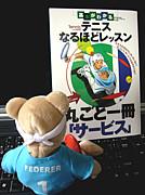 ☆K2 fun TENNIS☆