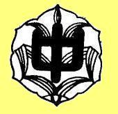 菅野中学校