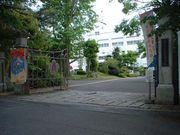滋賀県立水口高等学校