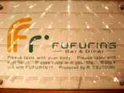 FuFurin's BAR&DINER