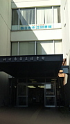 四日市市立図書館
