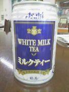 I ♡ 紅茶