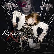 Kimeruファンの絆(キズナ)