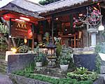 レストランAYA バリ島ウブド