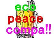 *Eco Peace Compa !!* エピコン