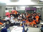 07年卒な獨協埼玉高校3年1組