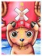 まっちゃん生誕祭実行委員2011