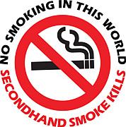煙草は法律で廃止にすべし