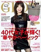 GLOW 〜40代女子力〜