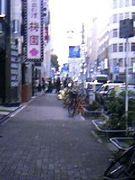 ☆名古屋・錦三丁目☆
