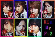 25歳以上同担歓迎☆Kis-My-Ft2☆