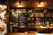 都島 Bar Oahu(オアフ)
