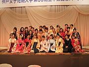 ◆神戸女子短大◇食栄A◆
