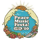 Peace Music Festa!