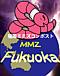 ミミズコンポストinFukuoka