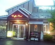岩手県の飲食店(オススメ)