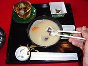 香川のお雑煮♡LOVE