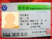 *・゚☆名工大2006卒☆゚・*