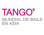 タンゴダンス世界選手権
