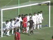 九州国際大学付属高校サッカー部