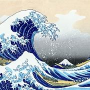 日本史 Japanese history