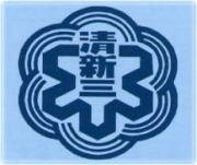 江戸川区立 清新第三小学校